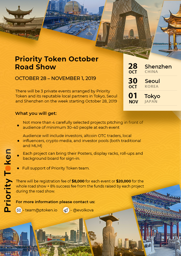Logo of Join Priority Token or the October Tour to meet to find the most relevant investors in Asia